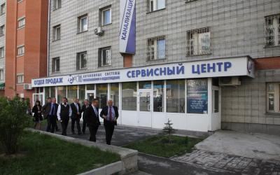 Сервисный центр АСТИВ