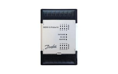 Адаптер INDIV-X-Pulse16 от «Данфосс» для подключения счетчиков с импульсным выходом