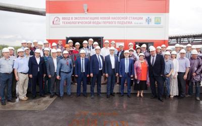 Фото участников мероприятия по вводу в эксплуатацию водозабора и насосной станции первого подъема АО «Искитимцемент»
