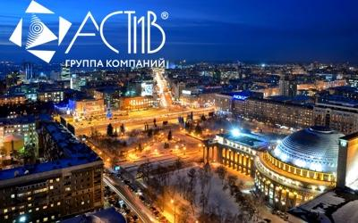 Коллектив ГК АСТИВ подвел итоги уходящего 2018 года на производственном совещании