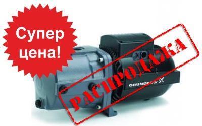 Распродажа со склада! Самая низкая цена на бытовой насос для водоснабжения – Grundfos JD Basic 4!