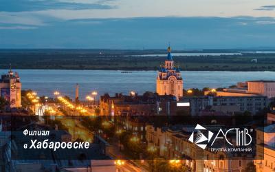 Вакансии сервисного инженера и менеджера по продажам насосного оборудования в Хабаровске!