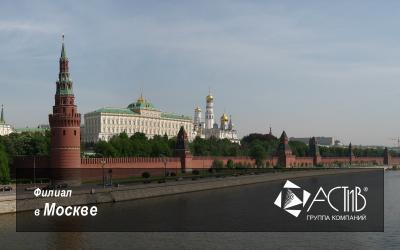 Вакансии сервисного инженера и менеджера по продажам насосного оборудования в Москве!
