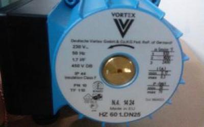 Продажа циркуляционных насосов VORTEX по докризисной цене!