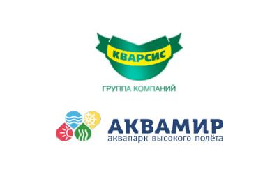 Аквапарк Аквамир