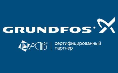 Производитель насосного оборудования Grundfos защитил свой товарный знак