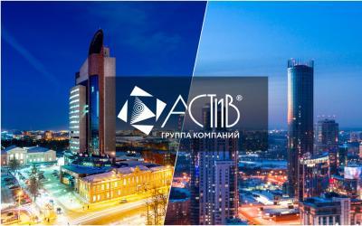 Открытие филиалов в Уфе и Екатеринбурге