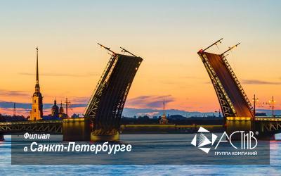 Вакансии сервисного инженера и менеджера по продажам насосного оборудования в Санкт-Петербурге!