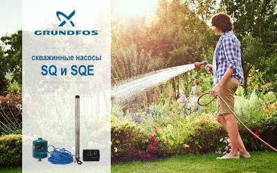 Скважинные насосы Grundfos SQ / SQE – в чем разница и что выгоднее для потребителя?