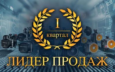 Лидер продаж насосного оборудования Grundfos в России по итогам I квартала