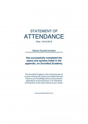 Statement of Attendance – Курмангалиева Ирина
