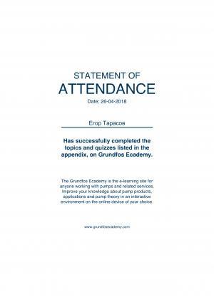 Statement of Attendance – Тарасов Егор