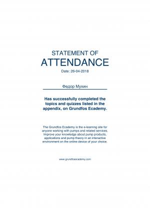 Statement of Attendance – Мухин Федор